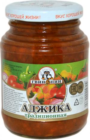 Аджика Традиционная