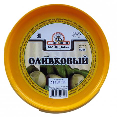 Майонезный соус Оливковый